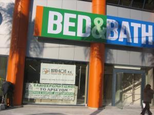 BED  BATH 17