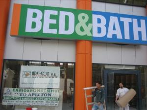 BED  BATH 25