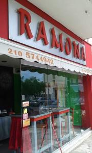 ramona pizza