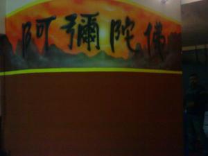 zwgrafiki karate 02